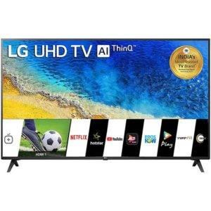 LG LED TV 55UM7290PTD